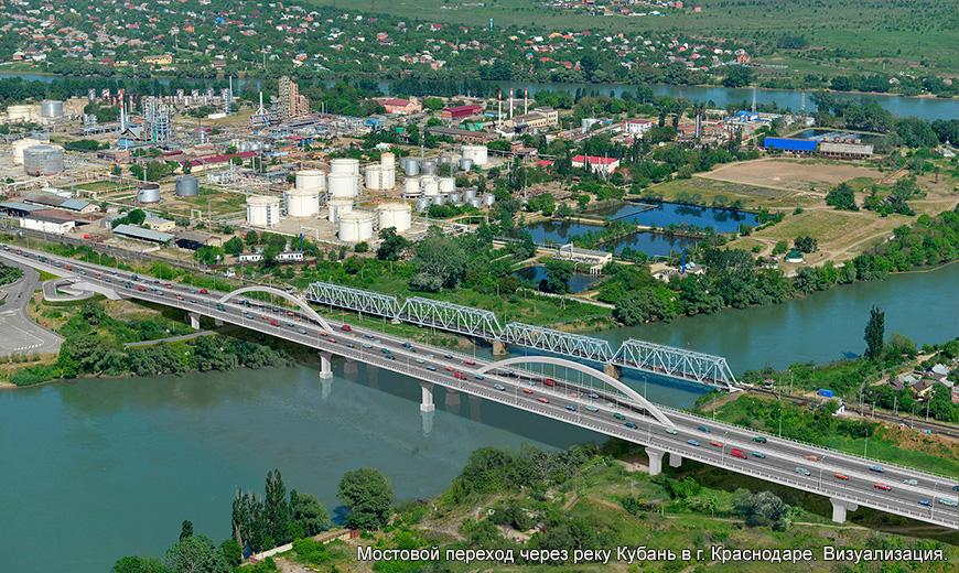 реку Кубань в г.Краснодаре