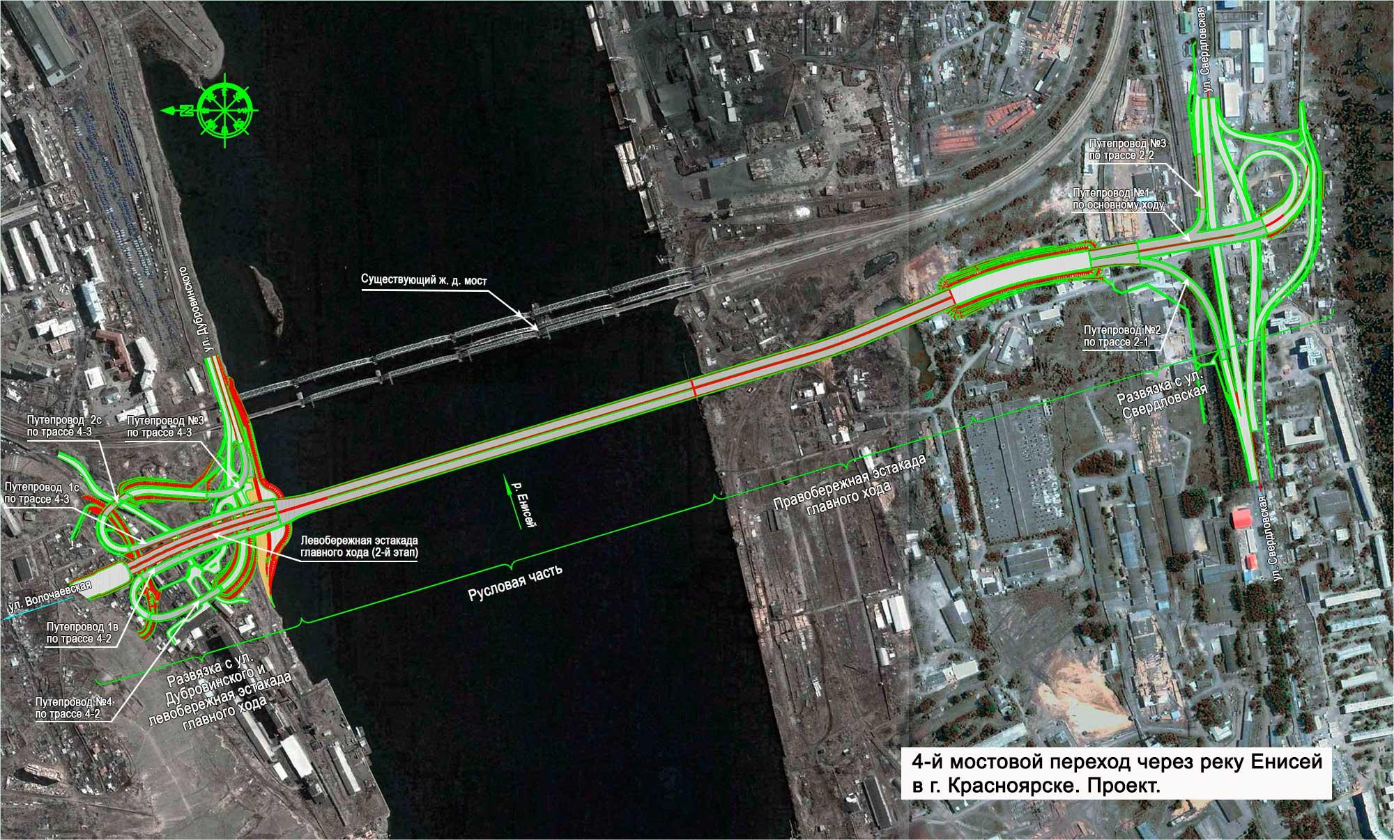 схема проезда до ул.красноярской в канске